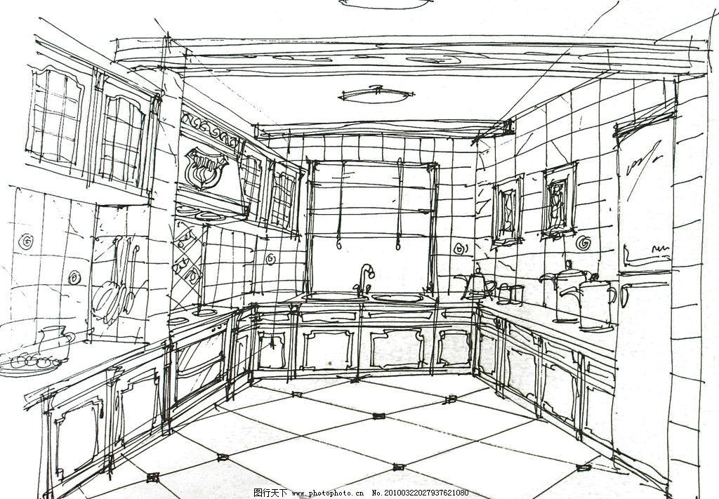 室内设计厨房手绘_室内设计手绘培训_酒店室内设计手绘