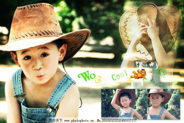 可爱宝贝 可爱 小男子汉 清新背景 独立自主 思考 戴帽子 我最行 儿童