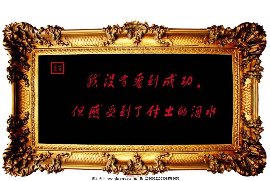 金色花边设计 金色边框 黑色背景 金色背景 相框 方框 源文件