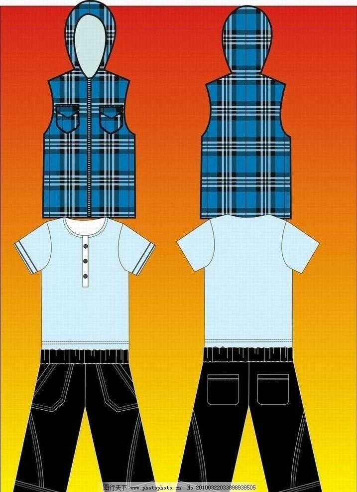 服装效果图 服装 男装 童装 服装款式图 款式图 矢量素材 其他矢量