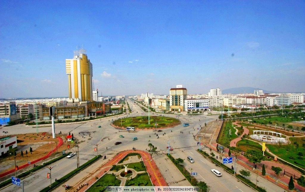 南阳街景 城市 风景 街道 道路 楼宇 楼房 蓝天 十字路口 鸟瞰图