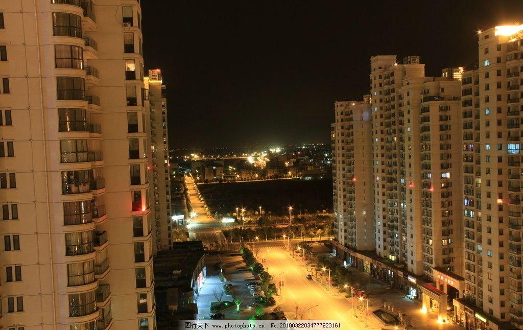 小区夜景 路灯 住宅 高楼夜景 灯光 建筑篇 建筑景观 摄影
