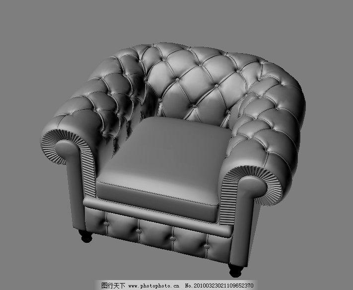 精致欧式家具 欧式 欧式家具 欧式模型 3dmax 家具模型 欧式经典 沙发