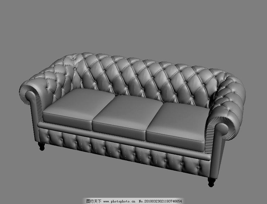 精致欧式家具 欧式 欧式家具 欧式模型 3dmax 家具模型 沙发 欧式沙发