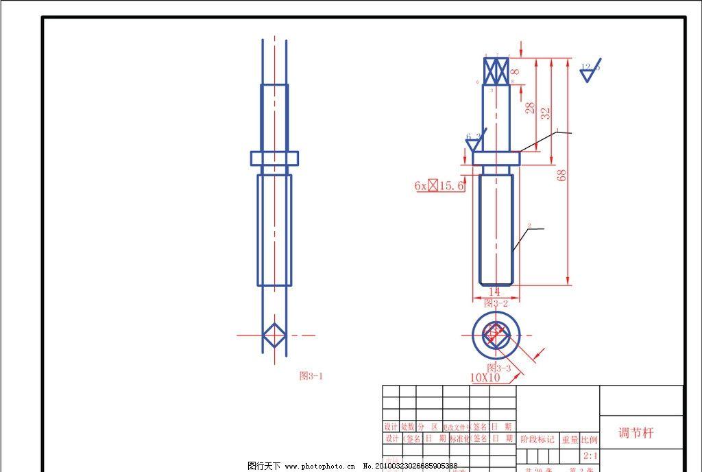 电路 电路图 电子 原理图 1024_688