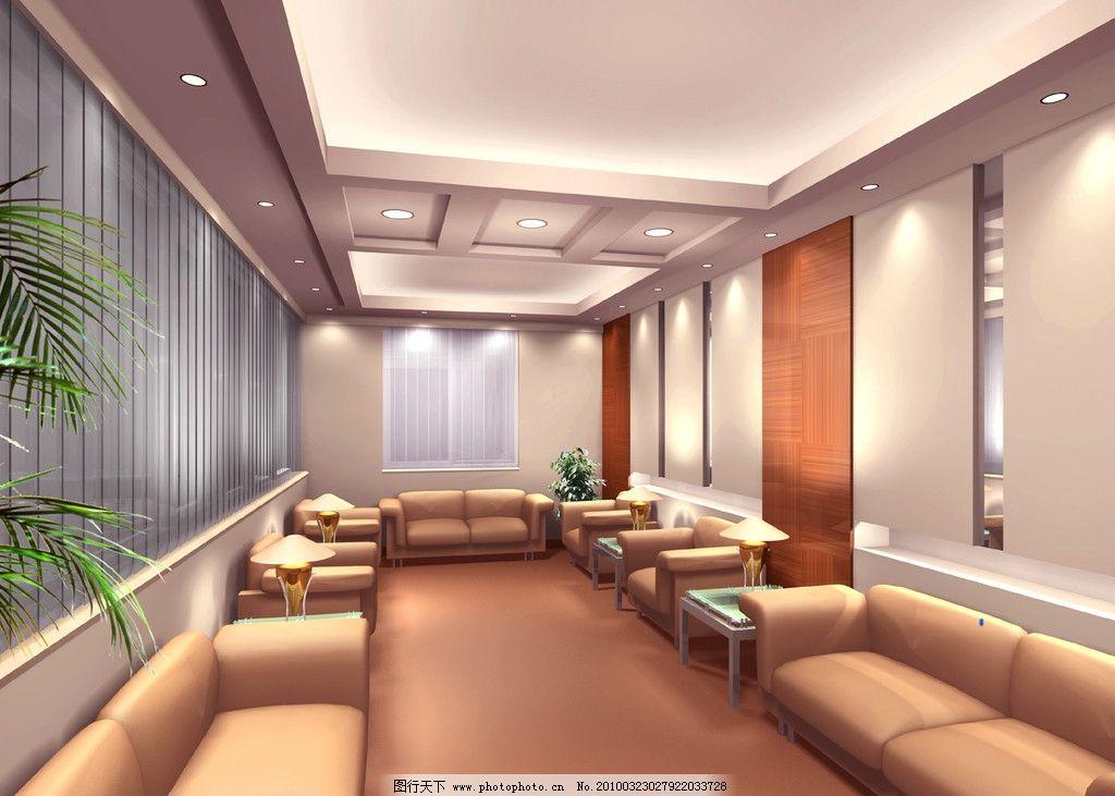 接待室效果圖 接待室 會議室 室內設計 環境設計 設計 34dpi jpg