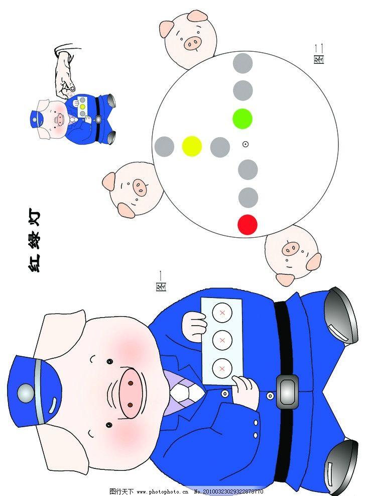 猪交通 幼儿 识图 动手 剪刀 颜色 纸张 贴上 红绿灯 幼儿卡片