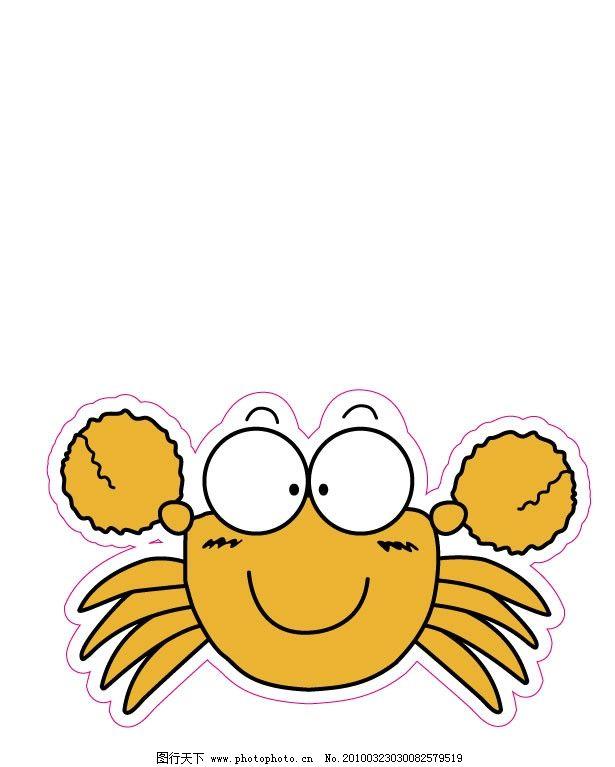卡通螃蟹 矢量图 海报设计 广告设计