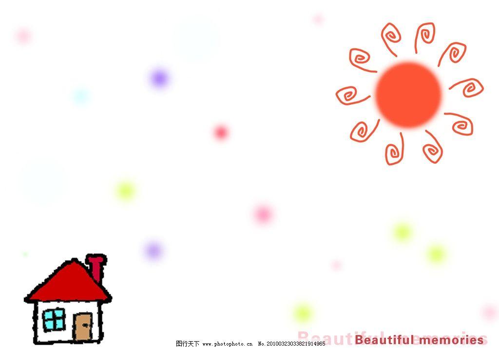 小太阳 卡通 儿童 可爱 房子 粉色 蓝色 绿色 简单 背景 源文件