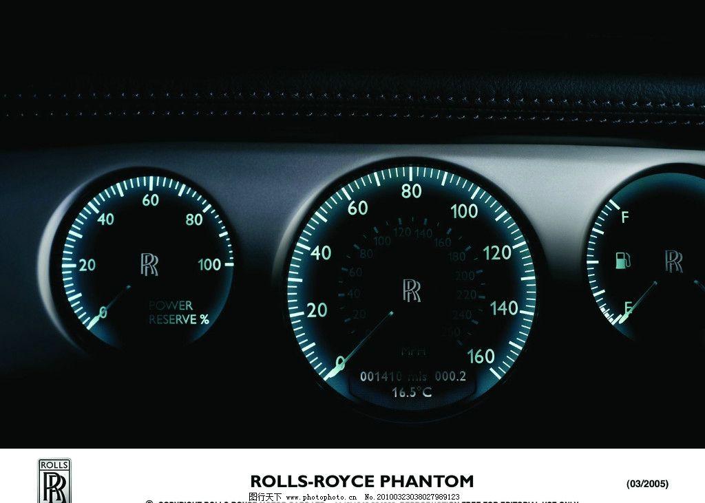 劳斯莱斯 宝马公司旗下品牌 车内配置 仪表盘 摄影