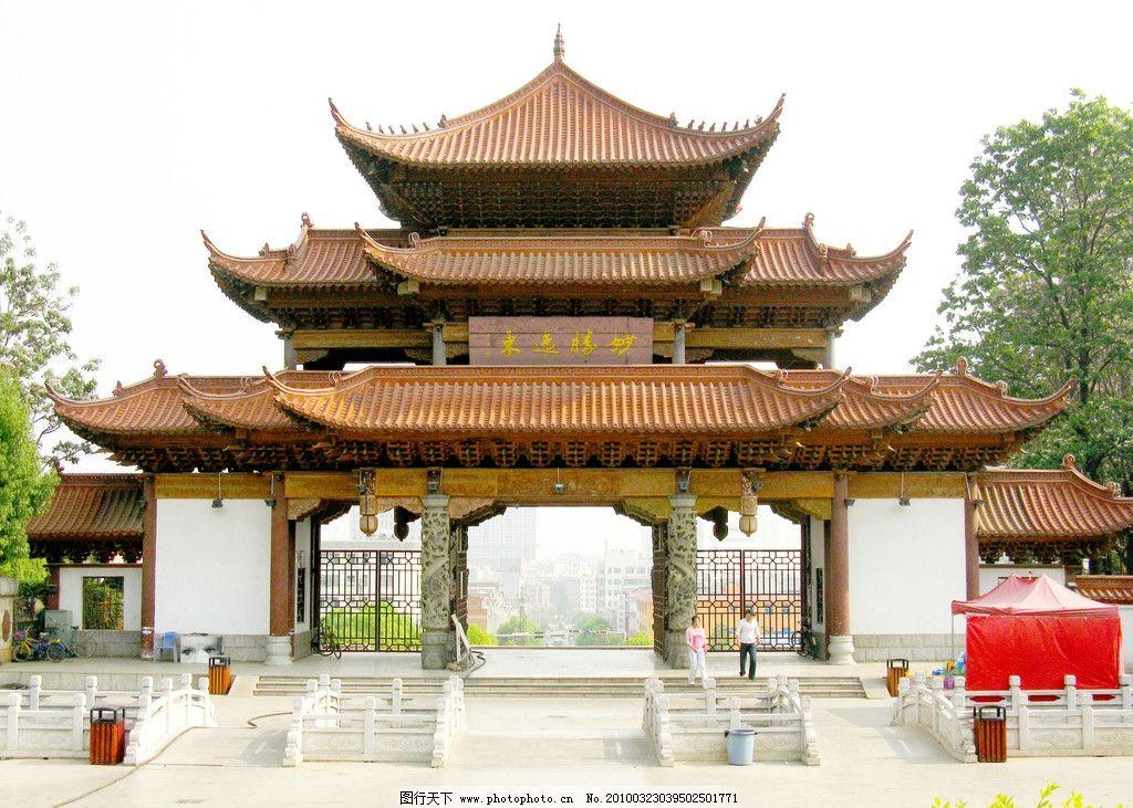 中国建筑 园林 建筑艺术 传统文化 雕塑 龙 园林建筑 建筑园林 摄影