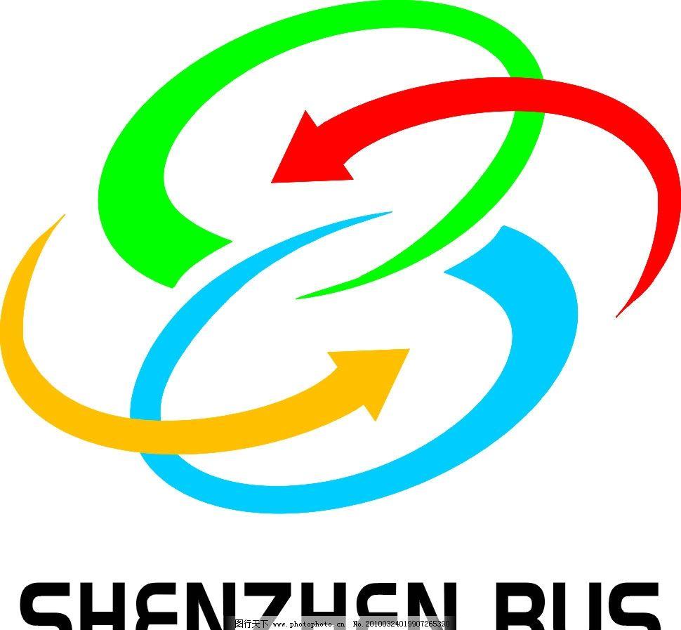 深圳巴士集团logo图片