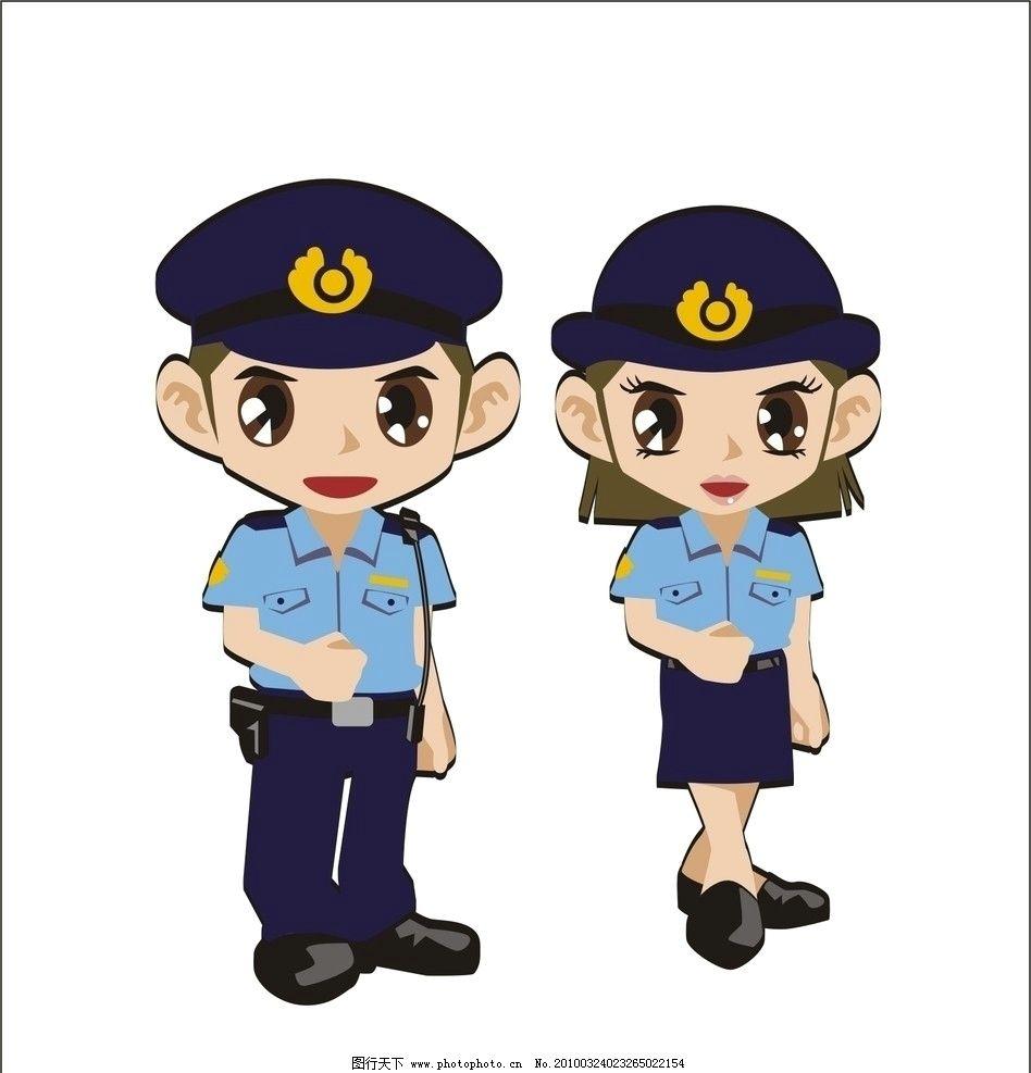 图片矢量图警察污为什么日本漫画图片