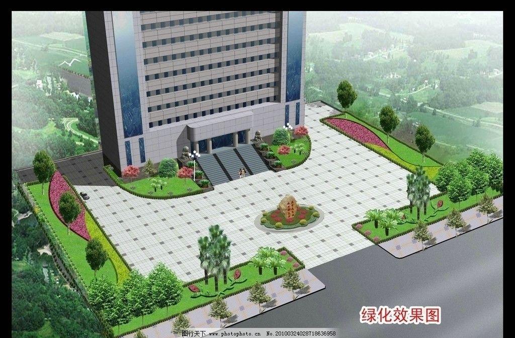 室外景观效果图 室外景观 设计 绿化 环境 鸟瞰 园林设计 环境设计 源