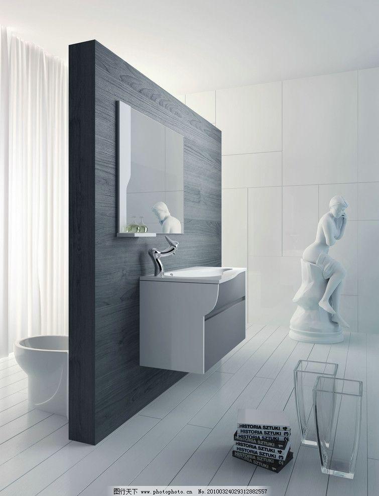 浴室 室内 洁具 画册设计 广告设计 设计 72dpi jpg