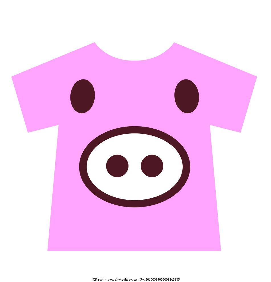 卡通猪 衣服图片