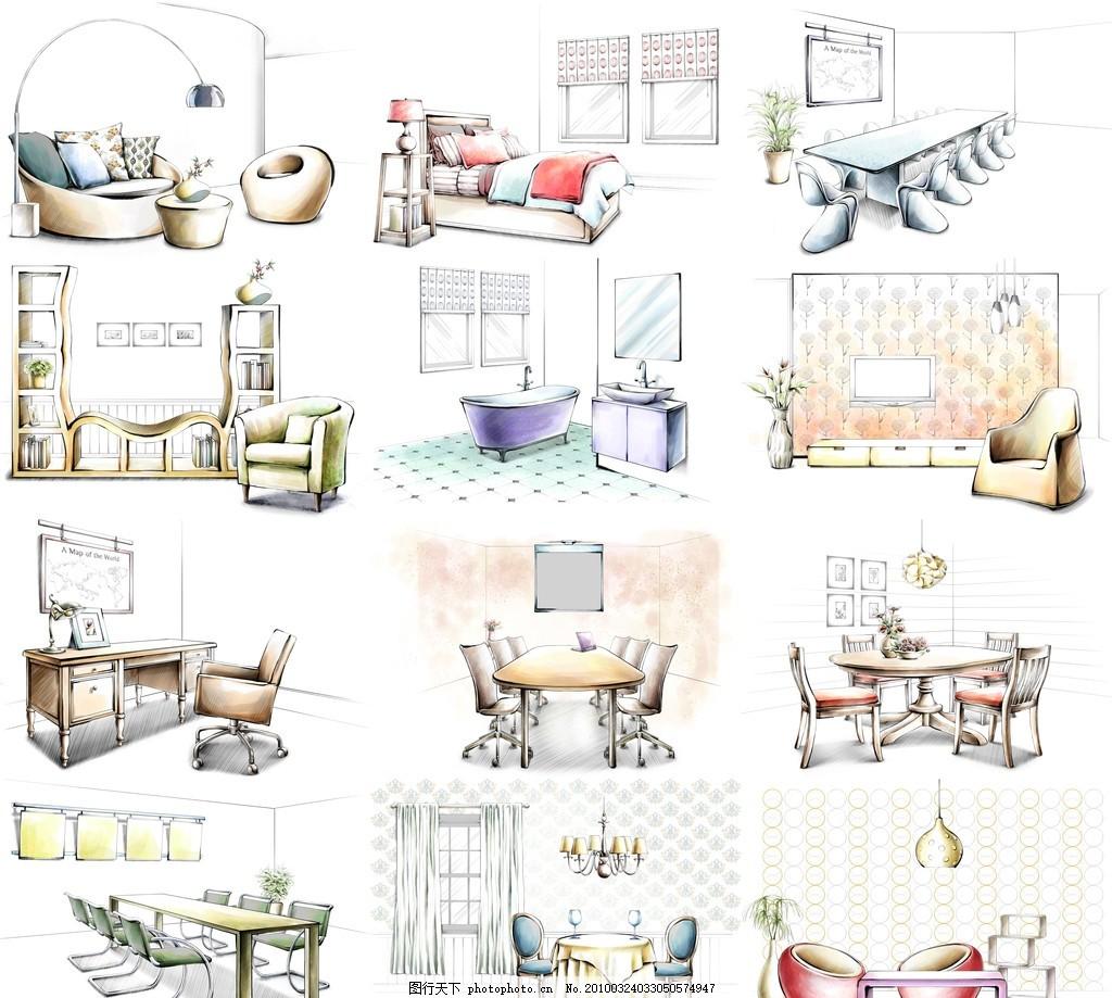 室内设计套装(分层精细 清晰) 室内设计套装分层精细 手绘 效果图