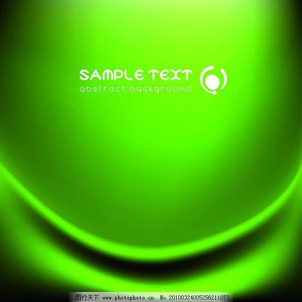 绿色版式背景设计