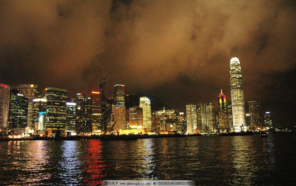 香港街景 香港 风光 建筑 香港风景 香港建筑 旅游 维多利亚港 维湾