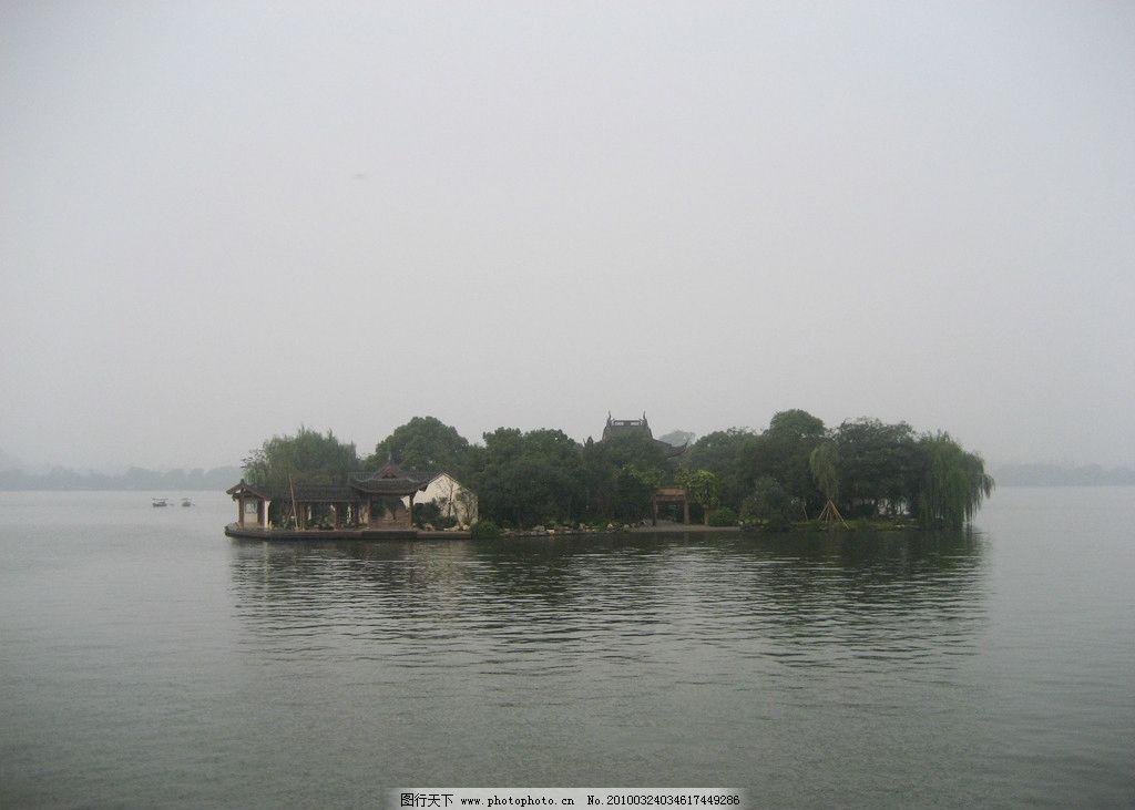 杭州西湖 树林 房子 西湖风景 西湖 小岛 苏杭 风景名胜 自然景观