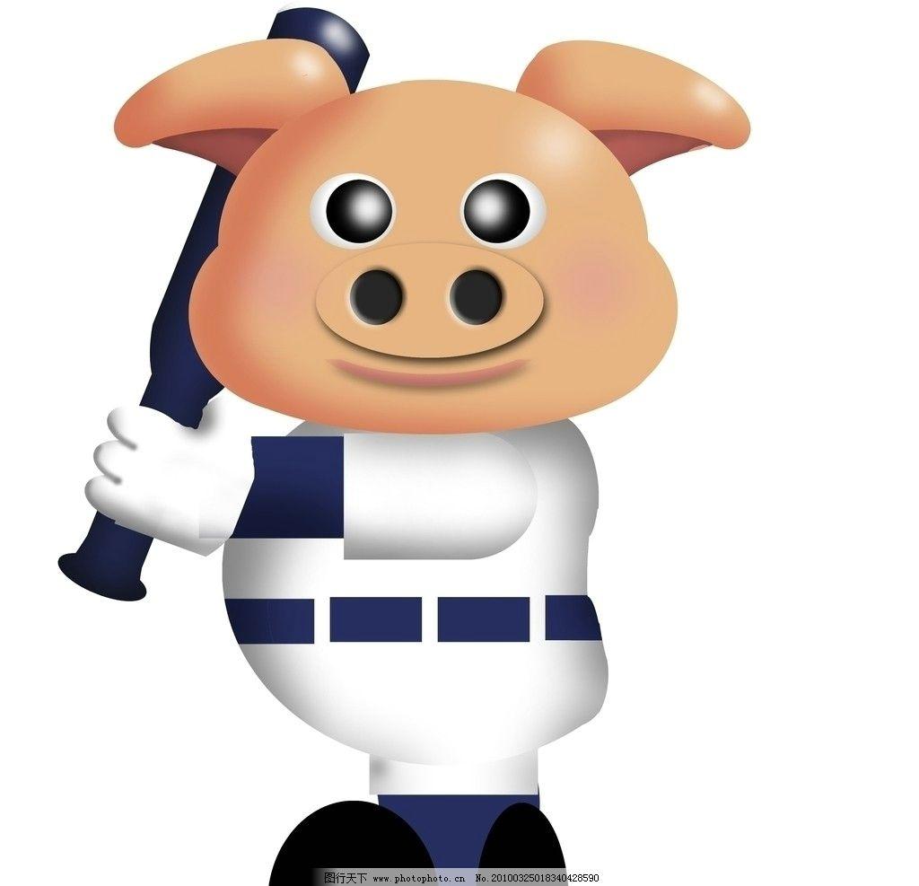 卡通猪打棒球 卡通 猪 打棒球 动漫人物 动漫动画 设计 72dpi jpg