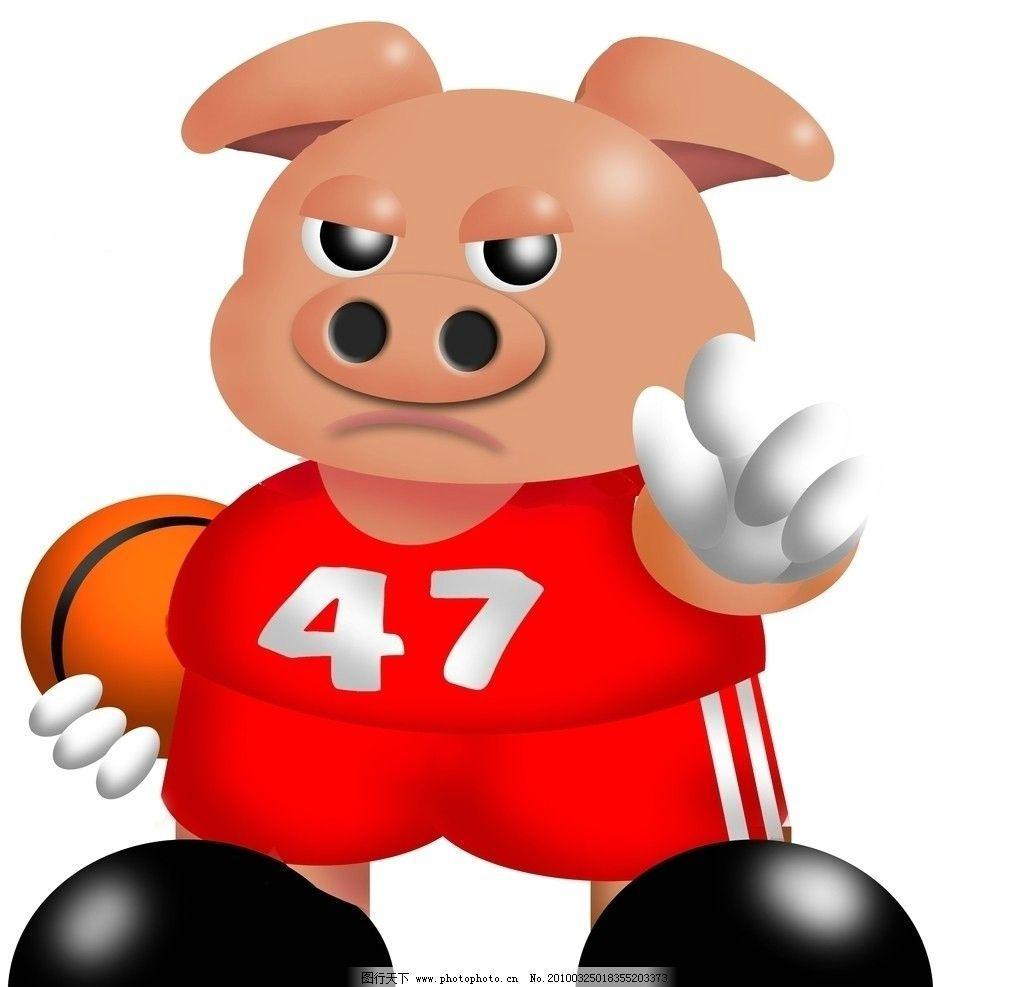 卡通猪打篮球图片