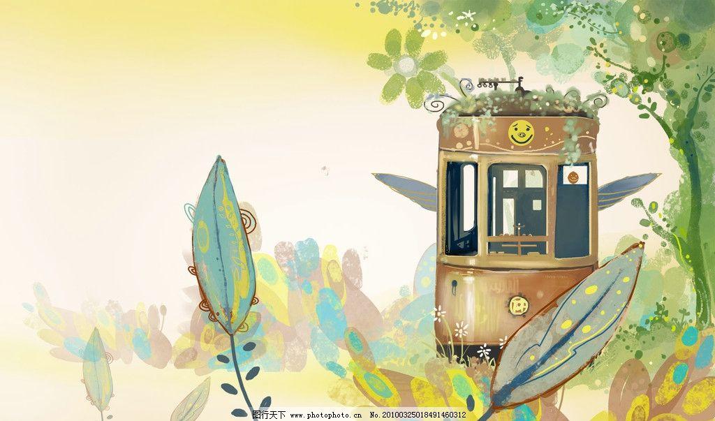 手绘列车 水彩 手绘 列车