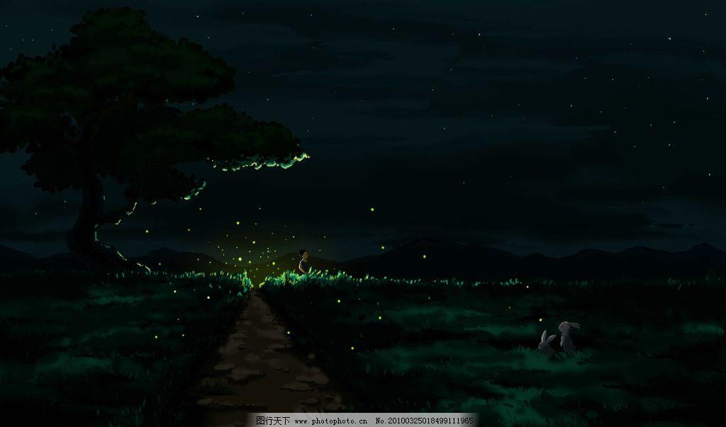 凝望 ps手绘 夜 朦胧 草地 小路 白兔 男孩 灯光 手绘 风景漫画 动漫