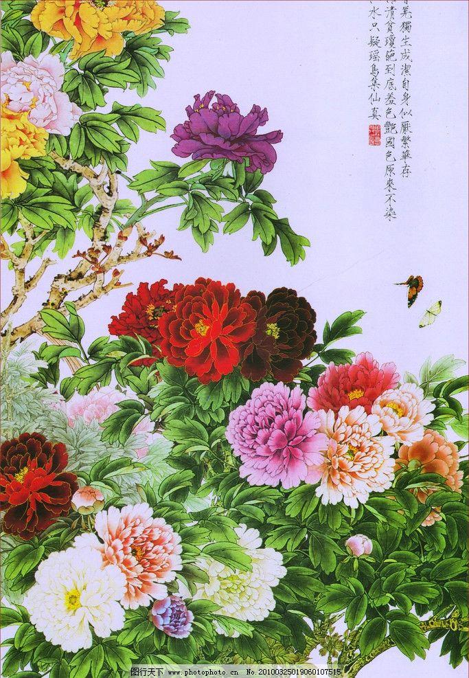 牡丹工笔画 牡丹 树枝 绿叶 鸟 绘画书法 文化艺术 设计 70dpi jpg
