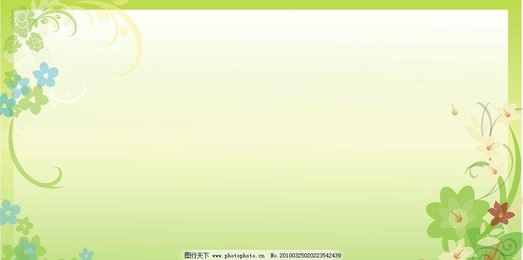 学科宣传栏 校园文化 展板 底纹 背景 绿 底纹背景 底纹边框 矢量 cdr
