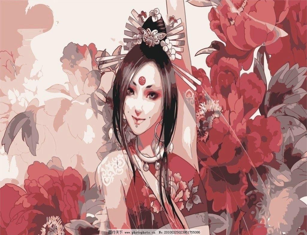 仙剑 矢量人物 矢量美女 其他人物