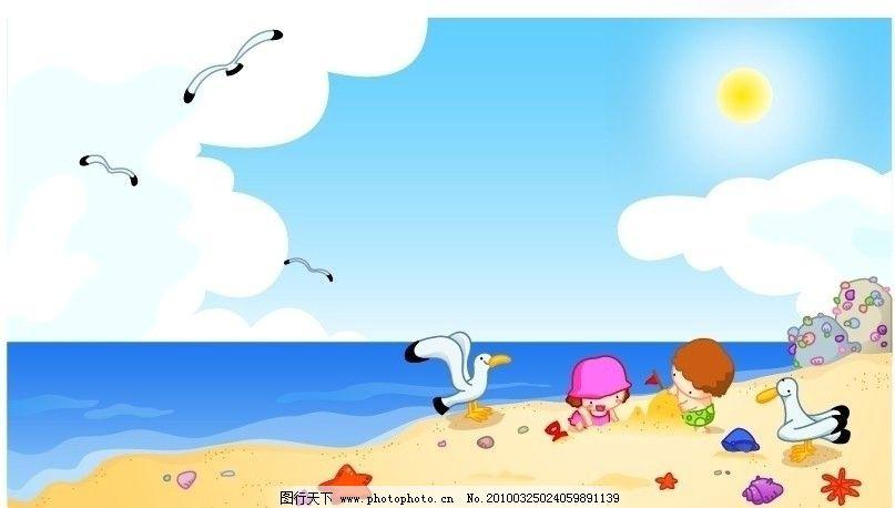 蓝天大海 蓝天 大海 太阳 动物 沙滩 海鸥 自然风景 自然景观 矢量 ai