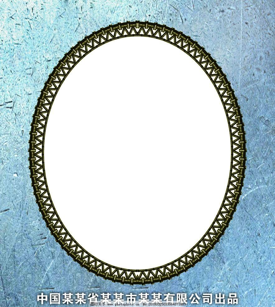 标题小品 椭圆形 金色花边 椭圆形边框 psd分层素材 源文件 400dpi