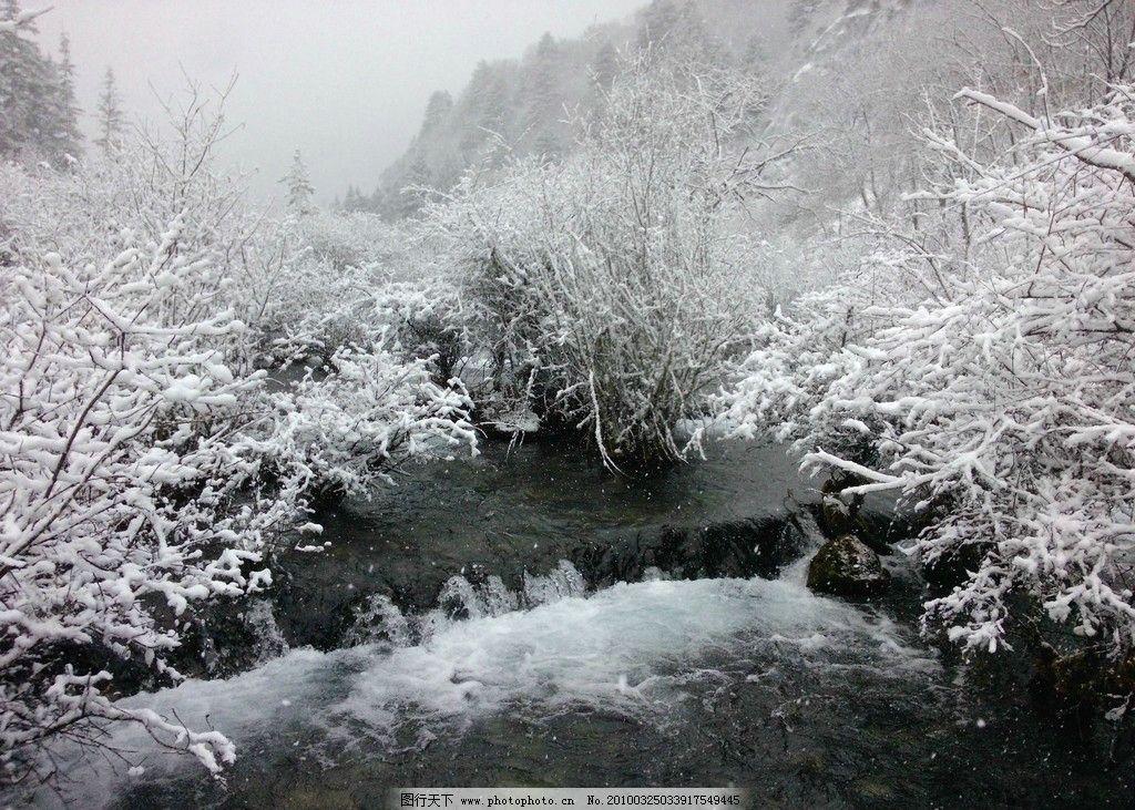 雪景 漂亮风景 雪 国内旅游 旅游摄影 摄影 72dpi jpg