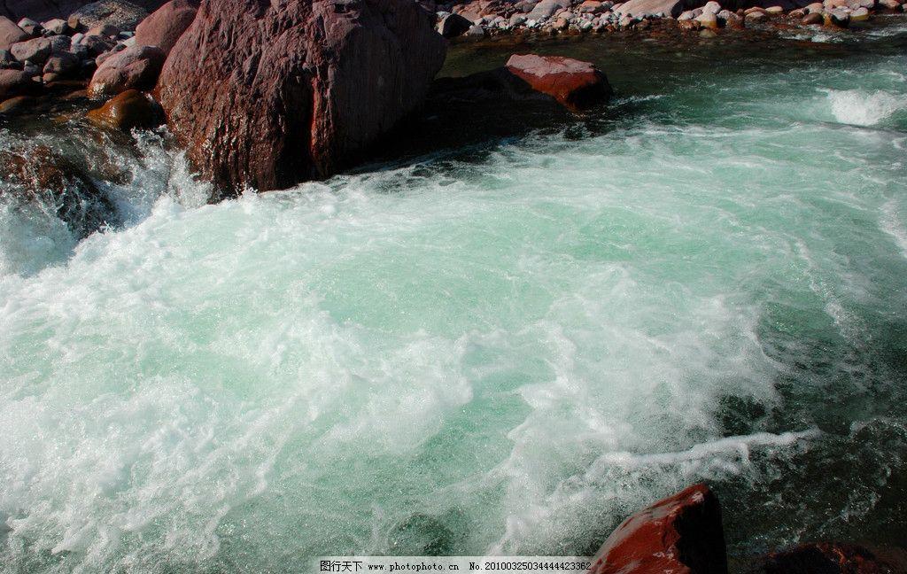 流动的翡翠 螺髻山麓鹿厂沟山水风光清澈的水 山水风景 自然景观 摄影