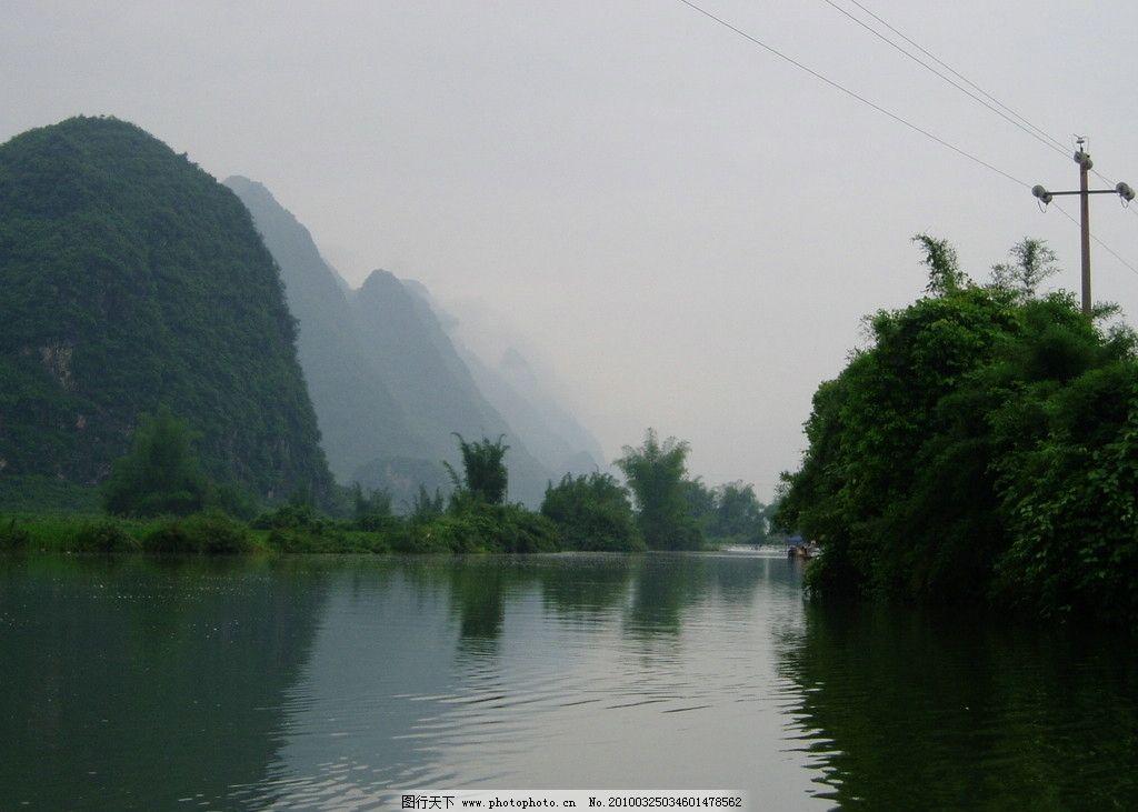 风景 桂林 桂林山水 阳朔 遇龙河 群山 山水风景 绿水 河流