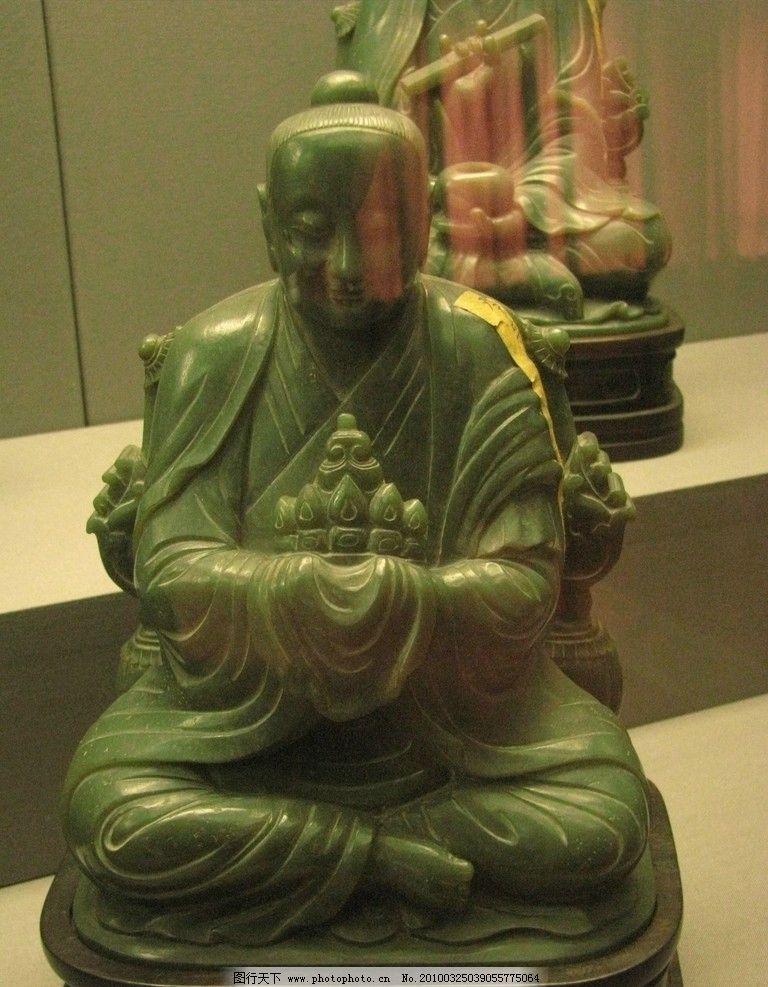 罗汉 十八罗汉 雕塑 故宫博物院 宗教信仰 文化艺术 摄影 180dpi jpg