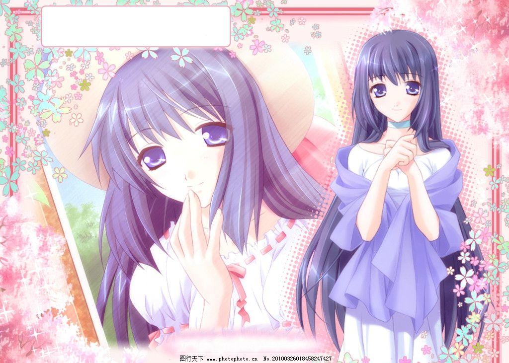 卡通美少女 少女 相框 蓝头发 花边 风景漫画 动漫动画 设计 200dpi