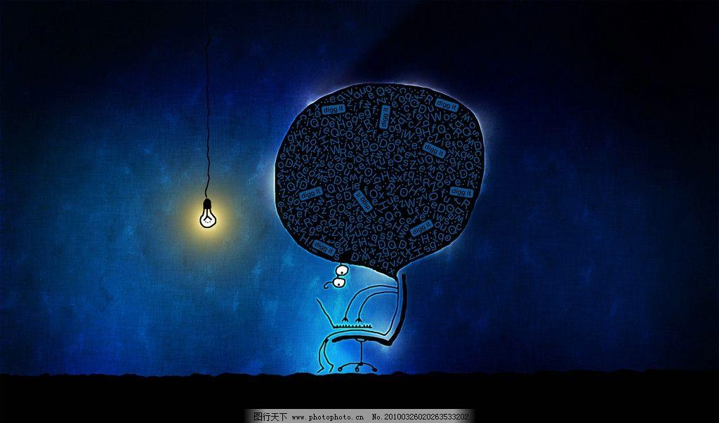高清桌面壁纸 卡通 可爱 虫子 大脑 蓝色 灯泡 高清桌面背景