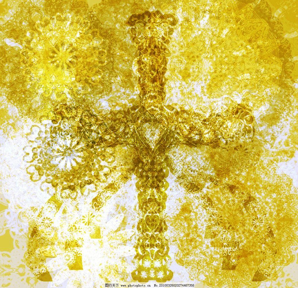 华丽 底纹 十字架 华丽花纹花边 背景底纹 底纹边框 设计 350dpi jpg