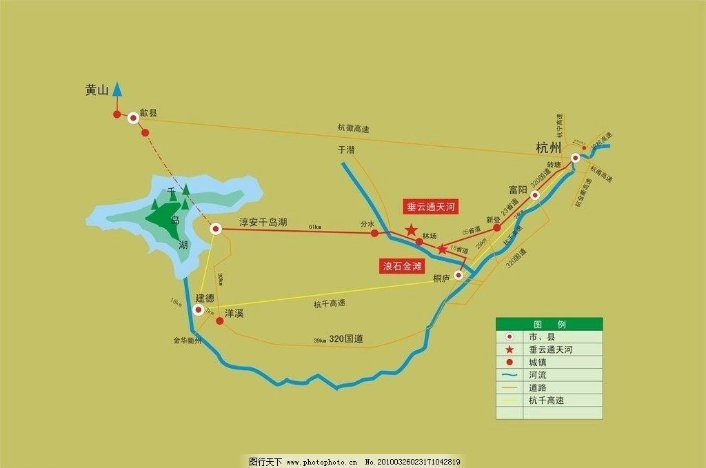 桐庐风景区示意图图片