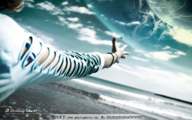 大海的幻影 大海的幻影免费下载 站在海边幻影着超时空 图片素材