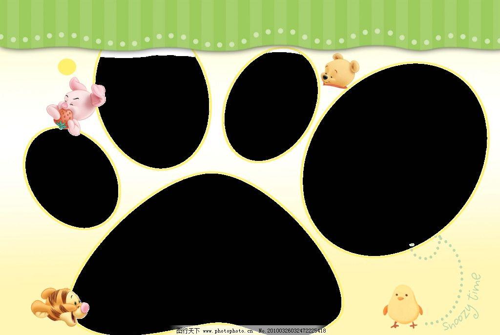 儿童摄影模板 带框模板 小脚丫框 卡通 黄色模板 可爱 米奇 小动物