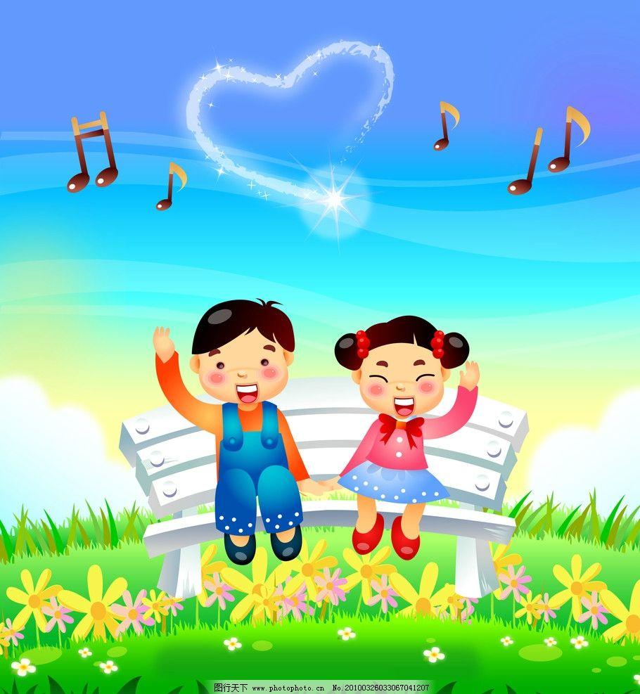 卡通儿童 卡通图片 小孩 音符 草地 花 清爽背景 卡通类展板 psd分层