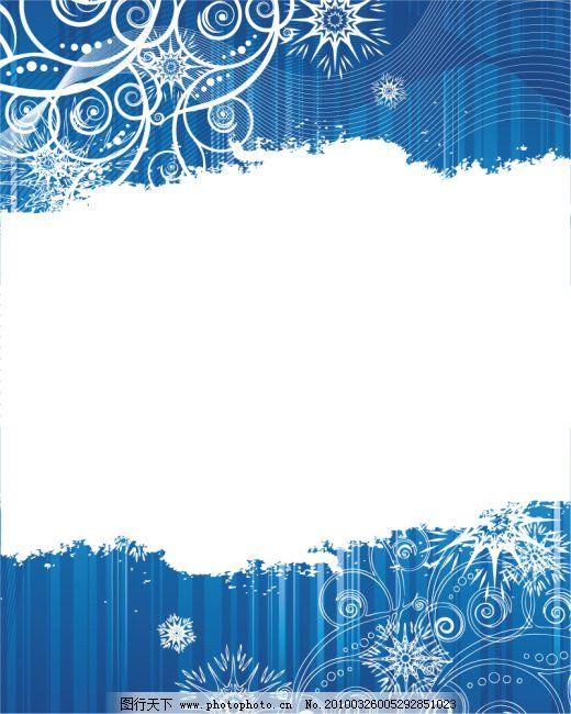 弧形 兰色背景 圈圈 雪花 兰色背景 雪花 圈圈 弧形 矢量图 花纹花边