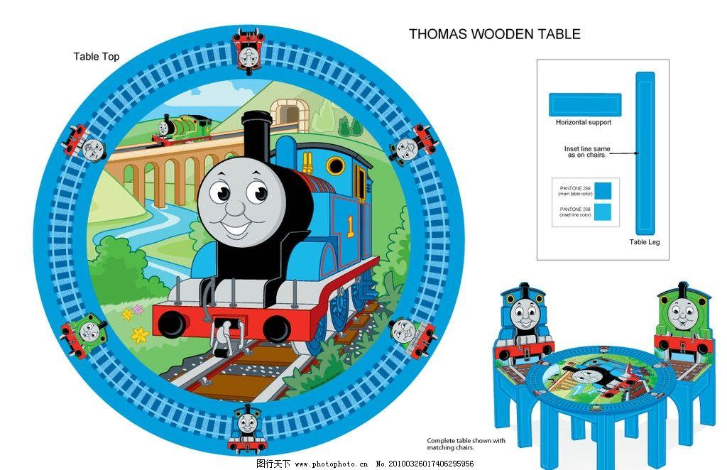 小火车桌椅设计图片