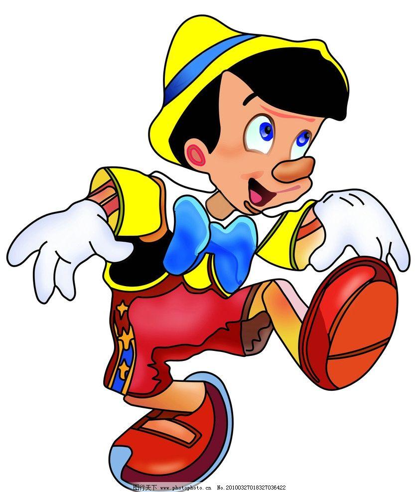木偶奇遇记 匹诺曹 动画人物 动漫 卡通 卡通人物 动漫人物 动漫动画