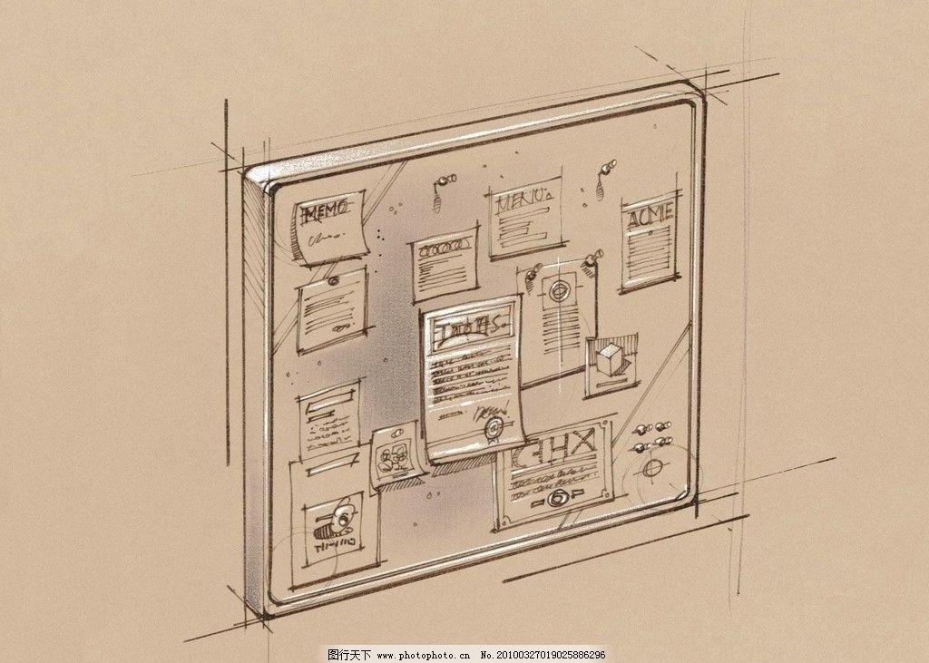 手绘办公室用品 告示板图片