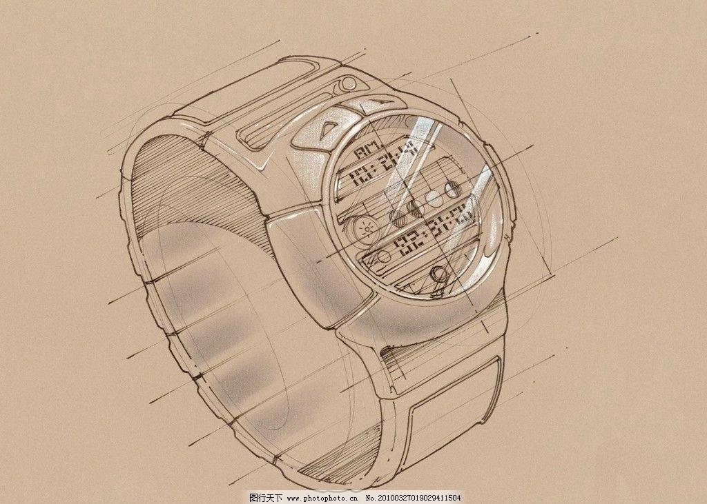 手绘办公室用品 手表图片