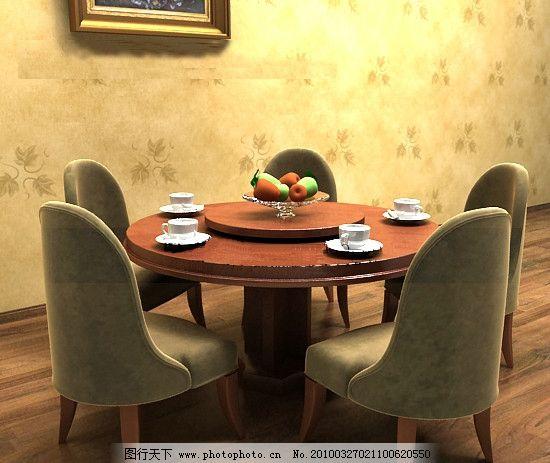 精致欧式家具新古典餐桌椅组合 新古典餐桌椅组合 新古典 餐桌椅组合 餐具 盆花 精致欧式家具 欧式 欧式家具 欧式模型 3dmax 家具模型 3D欧式模型 室内模型 3D设计模型 源文件 MAX